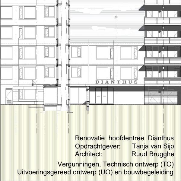 Verbouw hoofdentree Dianthus Nieuwerkerk aan den IJssel Zuidplas